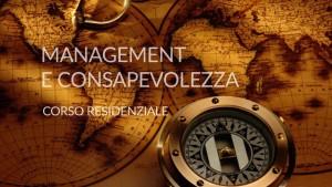 corso-management-consapevolezza