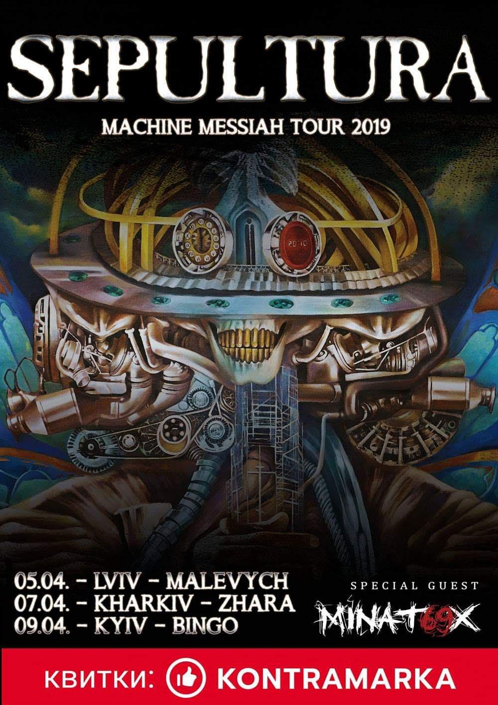 Sepultura minatox69 Ukraina tour